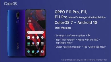 Photo of OPPO F11 Pro New update May 2020