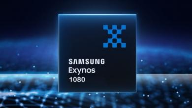 Photo of Exynos 1080 chipset will be unveled on November 12
