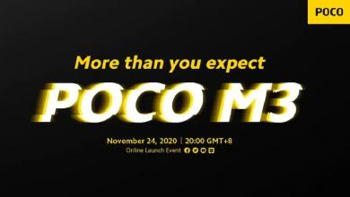 Photo of Poco M-series third member Poco M3 launching on November 24