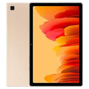 Samsung Galaxy Tab A 8.4 (2021)