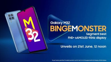 Photo of Samsung Galaxy M32 price leak ahead of an expected launch