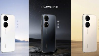 Photo of Huawei launches the Huawei P50 and P50 Pro with a Snapdragon 888 and Kirin 9000