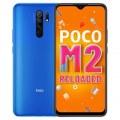 Xiaomi Poco C31