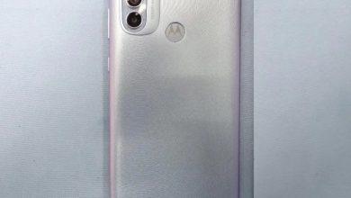 Photo of Motorola Moto G31 will have a 50MP camera and 5,000 mAh battery